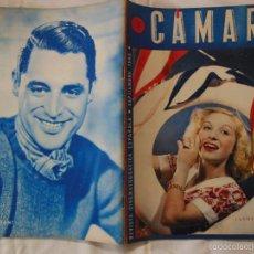 Cine: CÁMARA. REVISTA CINEMATOGRÁFICA ESPAÑOLA. Nº 24 . SEPTIEMBRE 1943. Lote 60119623