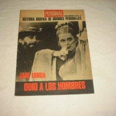 Cine: PERSONAS 16 . JANE FONDA . HISTORIA GRAFICA DE GRANDES PERSONAJES. Lote 60201391