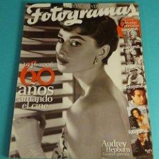 Cine: ESPECIAL 60 ANIVERSARIO 1946 - 2006. EN PORTADA AUDREY HEPBURN. Lote 60293183