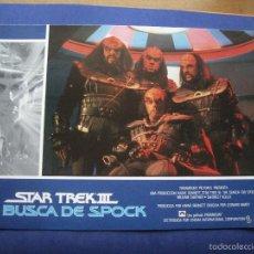 Cine: FOTOGRAMAS DE CINE STAR TREK - EN BUSCA DE SPOCK 12FOTOGRAMAS COLOR.SIN MARCAS!! PDELUXE. Lote 60675559