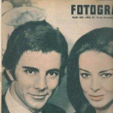 Cine: REVISTA. FOTOGRAMAS. Nº 895. 10 DICIEMBRE 1965. (Z26). Lote 60935083