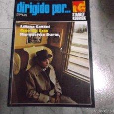 Cine: DIRIGIDO POR... Nº 41: LILIANA GAVANI. CINE DEL ESTE. MARGARITE DURAS. STANLEY KUBRICK. Lote 199492938