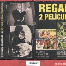 Cine - SUPLEMENTO DE CINEMANIA 145 COLECCION CLASICOS OCULTOS Nº.6 LA BILIS GENIAL DE UN ACTOR - 64437991