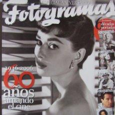 Cinema: FOTOGRAMAS ESPECIAL ANIVERSARIO. 60 AÑOS AMANDO EL CINE. EN PORTADA AUDREY HEPBURN. Lote 65049495