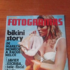 Cine: NUEVO FOTOGRAMAS 1190 AÑO XXVI BIKINI STORY - RAQUEL WELCH POSTER. Lote 65664462