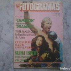 Cine: FOTOGRAMAS Nº 1619. 14 DE NOVIEMBRE DE1979.. Lote 66116898