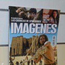 Cine: REVISTA DE CINE IMAGENES DE ACTUALIDAD Nº 278 MARZO 2008.. Lote 67325349