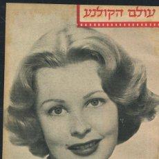 Cinema: REVISTA DE CINE DE ISRAEL ARLENE DAHL CON EN LA PORTADA DE 1952 GRATA GARBO BETTY GRABLE. Lote 68133045