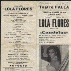 Cine: DIPTICO TEATRO FALLA - COMPAÑIA LOLA FLORES PRESENTA CANDELAS - ENERO DE 1978. Lote 68525893