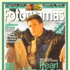 Cine: REVISTA FOTOGRAMAS NUM. 1893, JULIO 2001. BEN AFFLECK:PEARL HARBOR, HARRY POTTER, MOULIN ROUGE, ETC.. Lote 86999087