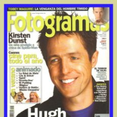 Cine: REVISTA FOTOGRAMAS NUM. 1905, JULIO 2002. HUGH GRANT, KIRSTEN DUNST, TOBEY MAGUIRE, ETC. . Lote 69010893