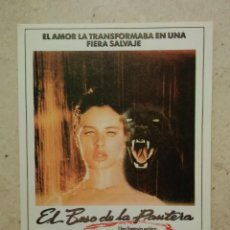 Cinéma: REPRODUCCION 10*15 - EL BESO DE LA PANTERA - NASTASSJA KINSKI - TERROR. Lote 70188041