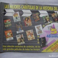 Cine: ANTIGUO TOMO CON LAS MEJORES CARATULAS DE LA HISTORIA DEL CINE. Lote 70251281