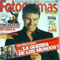 Cine: REVISTA DE CINE FOTOGRAMAS JULIO 2005-LA GUERRA DE LOS MUNDOS-LOS 4 FANTASTICOS-KINNG KONG-. Lote 71722659