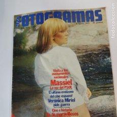 Cine: NUEVO FOTOGRAMAS Nº 1503 AGOSTO 1977 - DIANA (PORTADA) MASSIEL VERONICA MIRIEL NUREYEV VALENTINO. Lote 72126891