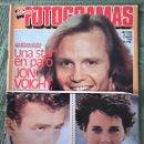 Cine: REVISTA FOTOGRAMAS - Nº1635 - MARZO 1980. Lote 72313059