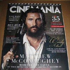 Cine: REVISTA CINEMANIA Nº252 (EN PORTADA:MATTHEW MCCONAUGHEY) LEER DESCRIPCION. Lote 72674027