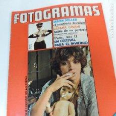 Cinema: NUEVO FOTOGRAMAS Nº 1468 DICIEMBRE 1976 - PATRICIA ADRIANI (PORTADA) JASON MILLER LILIANA CAVANI. Lote 73492155