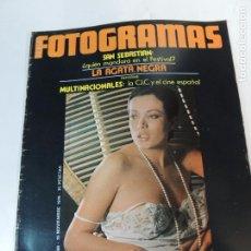 Cinema: NUEVO FOTOGRAMAS Nº 1466 NOVIEMBRE 1976 - AGATA LYS (PORTADA) ALAIN RESNAIS MARISOL. Lote 73492591