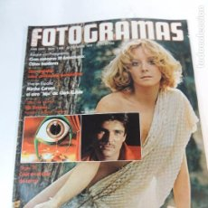Cinema: NUEVO FOTOGRAMAS Nº 1462 OCTUBRE 1976 - PILAR BAYONA (PORTADA) SOFIA LOREN MIRCHA CARVEN. Lote 73493707