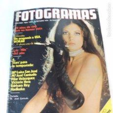 Cinema: NUEVO FOTOGRAMAS Nº 1461 OCTUBRE 1976 - MARIA JOSE CANTUDO (PORTADA) NADIUSKA VICTORIA VERA. Lote 73493879