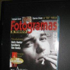 Cine: FOTOGRAMAS Nº 1807. ABRIL 1994. PORTADA: ANTONIO BANDERAS. CON SUPLEMENTO. . . Lote 73655823