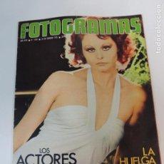 Cine: NUEVO FOTOGRAMAS Nº 1375 FEBRERO 1975 ROCIO DURCAL (PORTADA) VINCENT PRICE ISABEL MESTRE DORIS DAY. Lote 73945735