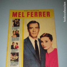 Cine: ANTIGUA REVISTA PARA MAYORES COLECCIÓN CINECOLOR CON MEL FERRER - AÑO 1958. Lote 75315779