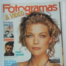 Cine: FOTOGRAMAS Nº 1752 MAY 1989 MICHELLE PFEIFFER (PORT) AMY IRVING PACO RABAL GONZALO SUAREZ CRONENBERG. Lote 139880301