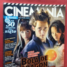 Cine: CINEMANIA & SERIES - ABRIL 2009 - Nº 163 - BOLA DE DRAGON - DRAGON BALL . Lote 76778955