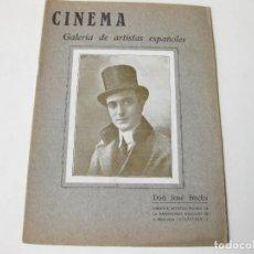 Cine: REVISTA DE CINE CINEMA. AÑO IV NÚMERO 7 Y 8 DE SEPTIEMBRE DE 1921. Lote 76936377