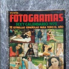 Cine: NUEVO FOTOGRAMAS -- Nº. 1207 -- SEXY CALENDARIO 1972 - NÚMERO EXTRA. Lote 77930377