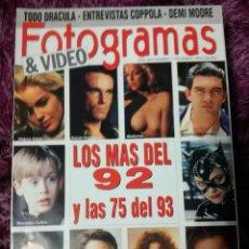 Cine: LOTE DE REVISTAS FOTOGRAMAS. AÑO 93 COMPLETO.. Lote 80881895