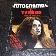 Cine: REVISTA FOTOGRAMAS Nº 1258 - ESPECIAL TERROR ESPAÑOL. Lote 81003872