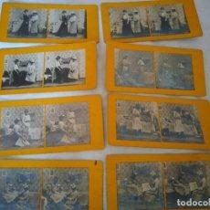 Cine: 8 FOTOGRAMAS DE CARTÓN DOBLES. TEMA ' LE BAIN '. 17'5 X 8'5 CM.. Lote 82853564