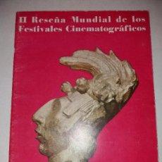 Cine: REVISTA CON IMAGENES DE CINE - II RESEÑA MUNDIAL FESTIVALES DE CINE - MEXICO ACAPULCO - AÑO 1959 . Lote 83317068