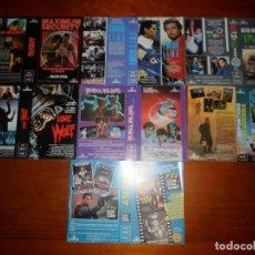 Cine: LOTE DE 7 CARÁTULAS DE VÍDEO (QUINTAVISIÓN) CARÁTULA VHS Y BETA. Lote 83860860