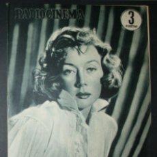 Cine: RADIOCINEMA Nº 258 - 2-VI-1955 - PORTADA: GLORIA GRAHAME - CONTRA: LANA TURNER, LEX BARKER. Lote 84687928