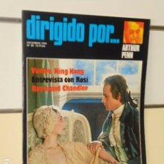Cine: REVISTA DIRIGIDO POR Nº 39 DICIEMBRE 1976. Lote 86656480