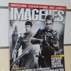 Cine: REVISTA IMAGENES DE ACTUALIDAD Nº 332 FEBRERO 2013. Lote 86851552