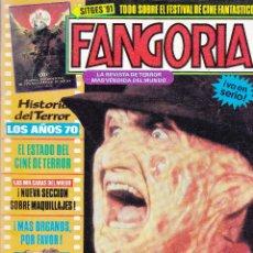 Cine: REVISTA FANGORIA Nº 4 - PRIMERA ÉPOCA - EDICIONES ZINCO-NOVIEMBRE 1991. Lote 97398811