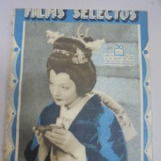 Cine: REVISTA CINE. FILMS SELECTOS. 19 AGOSTO 1933. AÑO IV. Nº 149.. Lote 94634167