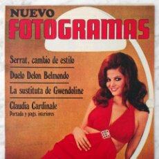 Cine: REVISTA FOTOGRAMAS - Nº 1121 - 1970 - CLAUDIA CARDINALE, SERRAT, ANA MARISCAL, DÚO DINÁMICO. Lote 95051395