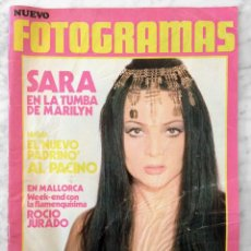 Cine: REVISTA FOTOGRAMAS - Nº 1257 - 1972 - SARA MONTIEL, AL PACINO, GOLDIE HAWN, ROCÍO JURADO, GENE KELLY. Lote 95153031