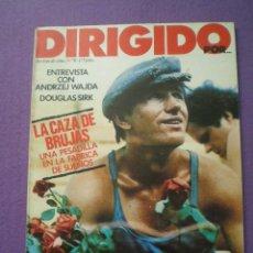 Cine: DIRIGIDO POR ESPECIAL Nº 70 // REVISTA CINE ANDREJ WAJDA DOUGLAS SIRK CORTOS DE HUESCA. Lote 95155011