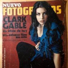 Cine: NUEVO FOTOGRAMAS NRO 1157 AÑO 1970. Lote 95413839