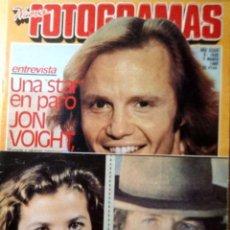 Cine: NUEVO FOTOGRAMAS NRO 1635 AÑO 1980. Lote 95413951