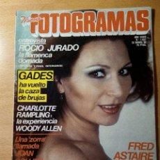 Cine: NUEVO FOTOGRAMAS NRO 1637 AÑO 1980. Lote 95414035