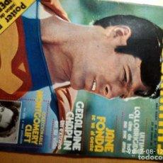 Cine: NUEVO FOTOGRAMAS NRO 1588 AÑO 1979. Lote 95414547