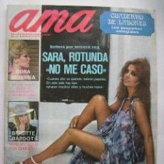 Cine: SARA MONTIEL Y BRIGITTE BARDOT . REVISTA AMA, DE 1977.. Lote 95909071